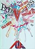 FUJI ROCK FESTIVAL'05 LIVE CUTS[DVD]