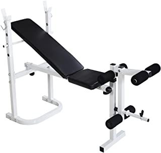 Bonnlo Adjustable Weight Bench, Multi-Function Workout Bench with Leg Extension and Leg Curl, Folding Incline Decline Heavy Duty Exercise Bench for Office, Home and Gym
