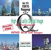 High Quality Digital Image Vol.181 tokyo roppongi<2>