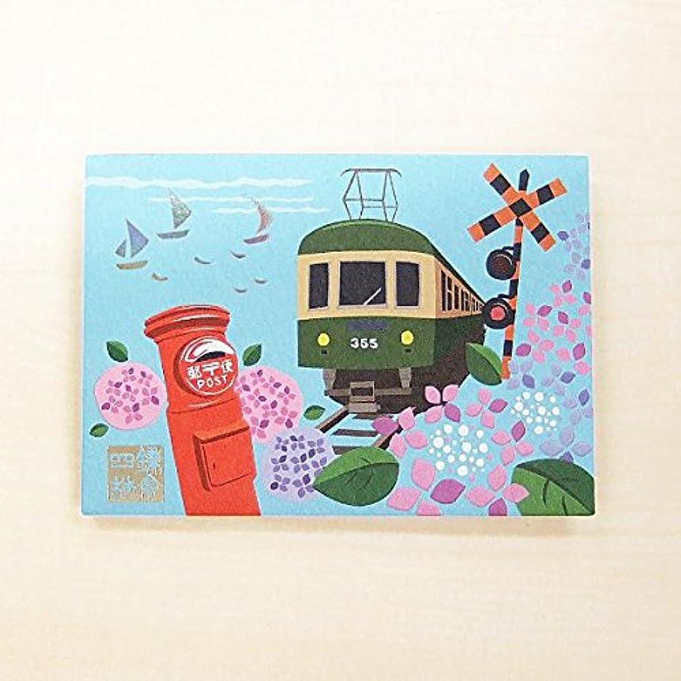 畝間おばあさんゲインセイ散策シリーズ 「江ノ電散策」 短冊サイズ