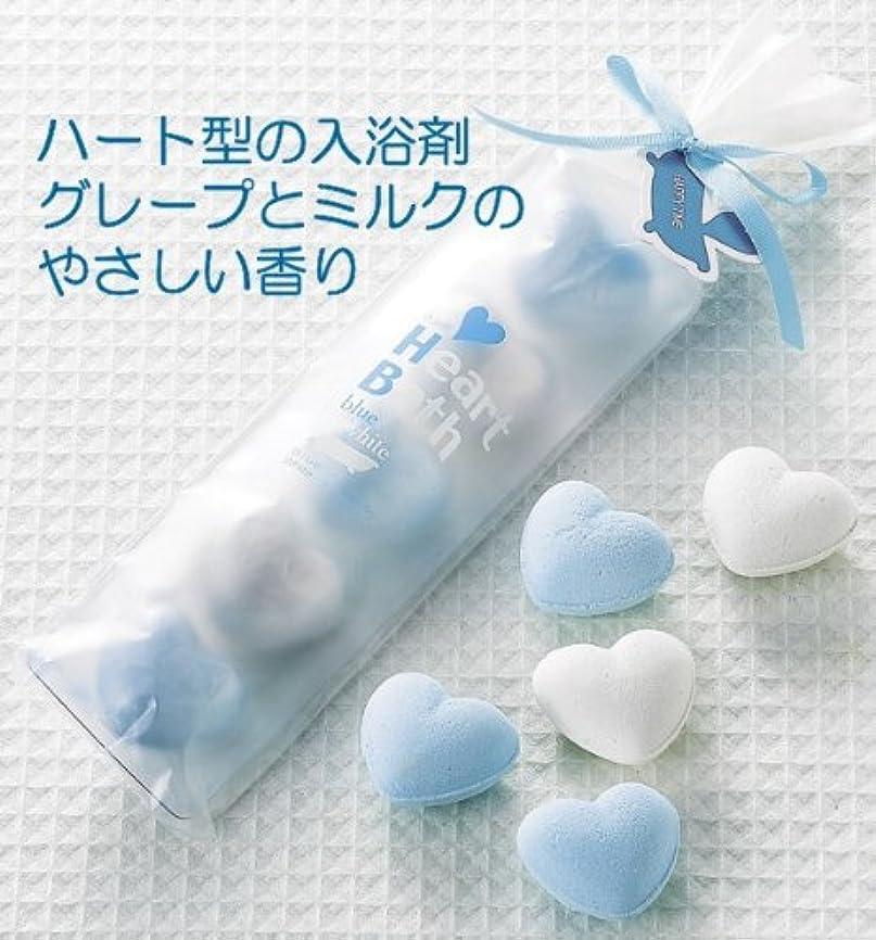 六月木材アルネハート型の入浴剤 グレープ&ミルク