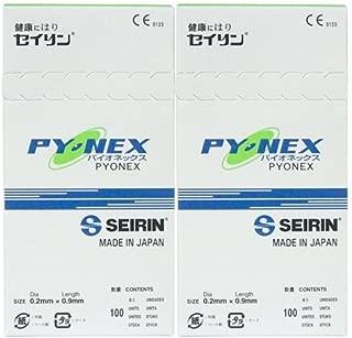 セイリン パイオネックス(100本入) 0.9mm x2箱セット