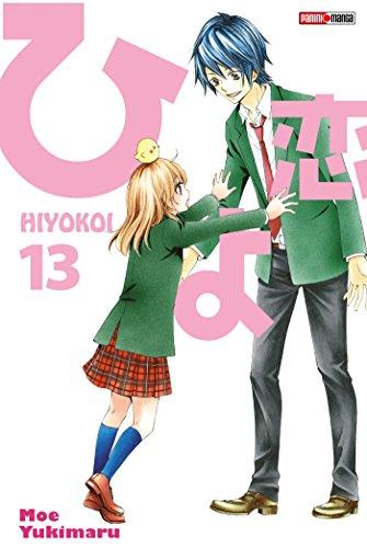 Hiyokoi T13