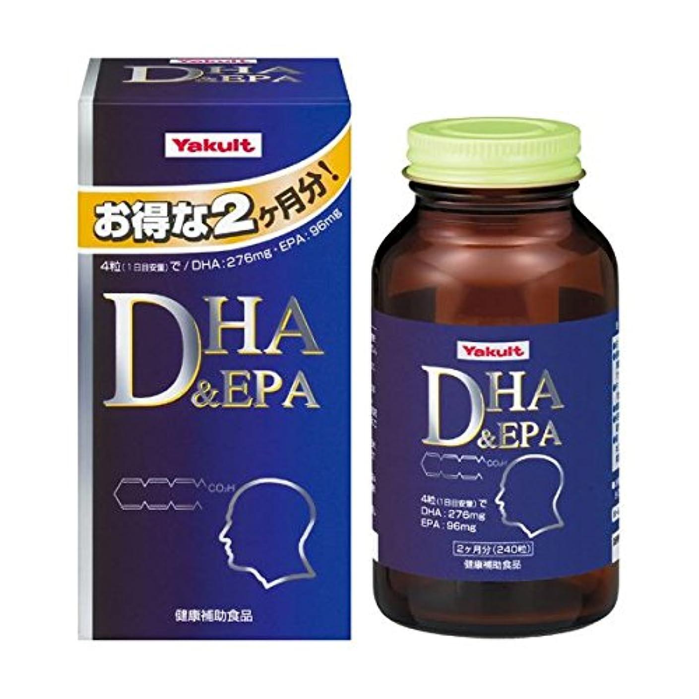 歩き回るほのかカップルヤクルト DHA&EPA 450mg×240粒【2個セット】