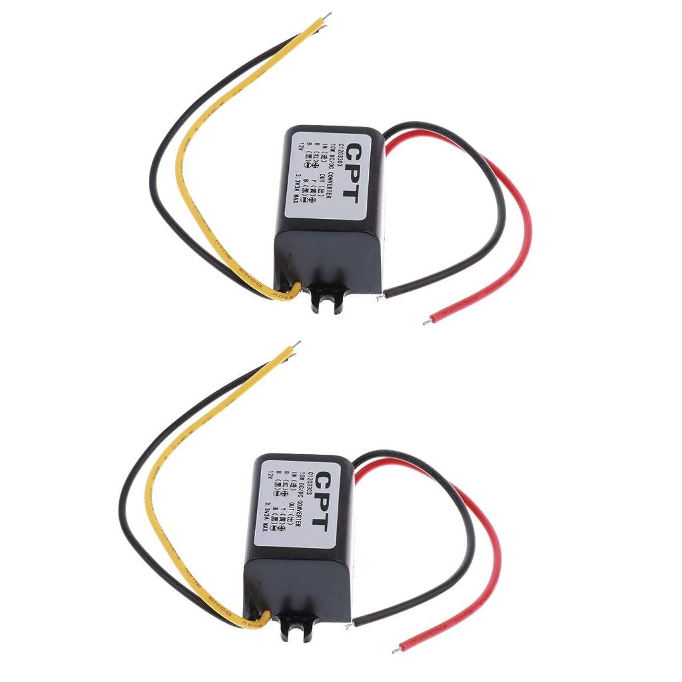 固体ほうき飲料FLAMEER 2ピース 12V?3.3V 3A 10W DC/DCコンバータ 降圧型車載電源モジュール 短絡保護