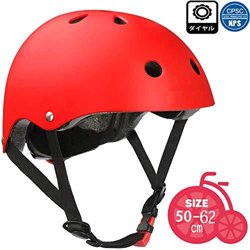 ヘルメット 子供用 サイクルヘルメット 自転車 キッズヘルメット 軽量 通勤通学 サイズ調整可能 防災グッズ ジュニア/こども用/入園祝い