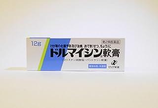 【第2類医薬品】ドルマイシン軟膏 12g ×2