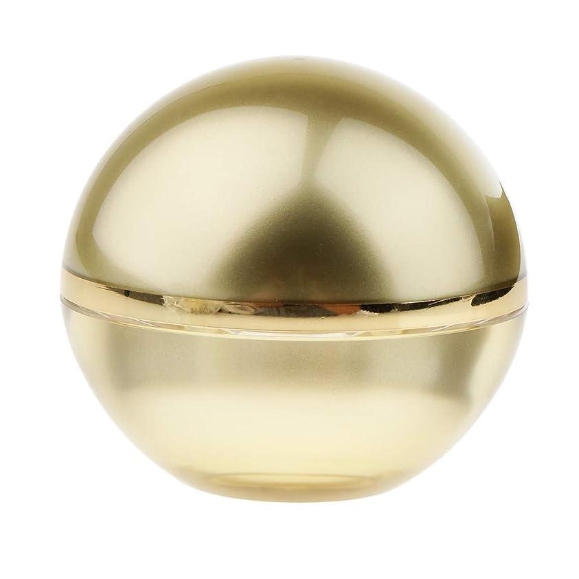 全く類似性後Perfeclan 化粧品容器 ボール型 化粧品 容器 メーキャップ クリームジャー ゴールド 3サイズ選べ - 15g
