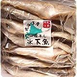 産直丸魚 おつまみにピッタリ 北海道産 氷下魚 (こまい) 一夜干し 1kg入  こまい コマイ 珍味