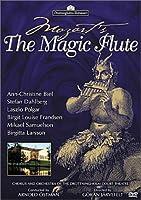 Magic Flute [DVD]