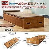 斬新 Paper Bed アコーディオン型紙ベッド 9cm→200cm超収納ベッド 3WAY 折りたたみベッド ソファベッド 椅子 マットレス込み (幅70cm)