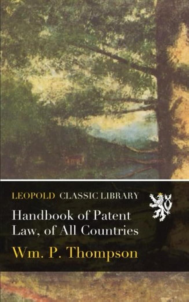 好ましいその他お手入れHandbook of Patent Law, of All Countries