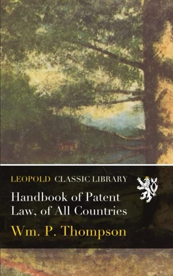 動教師の日錫Handbook of Patent Law, of All Countries