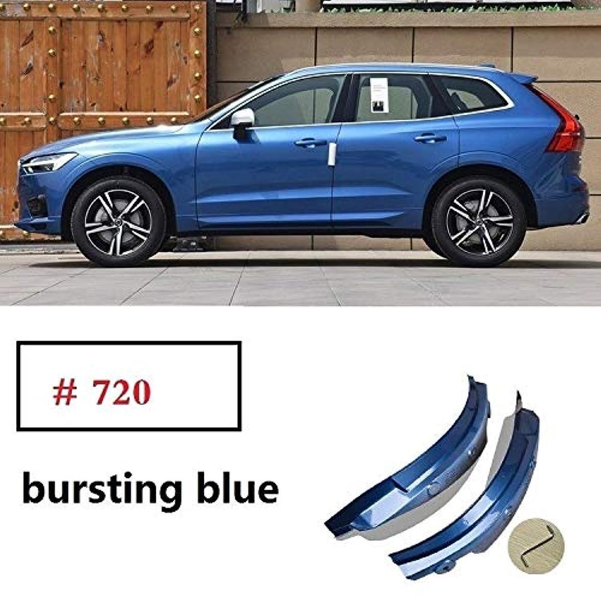 貼り直す不快記者HTTDNB XC60リアホイールフェンダー2018年から2019年XC60特別リアドアリアホイールフェンダー修正カーアクセサリーフェンダー2020の場合 8DN8B8 (色 : Bursting blue)