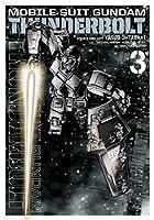 Mobile Suit Gundam Thunderbolt, Vol. 3 (3)