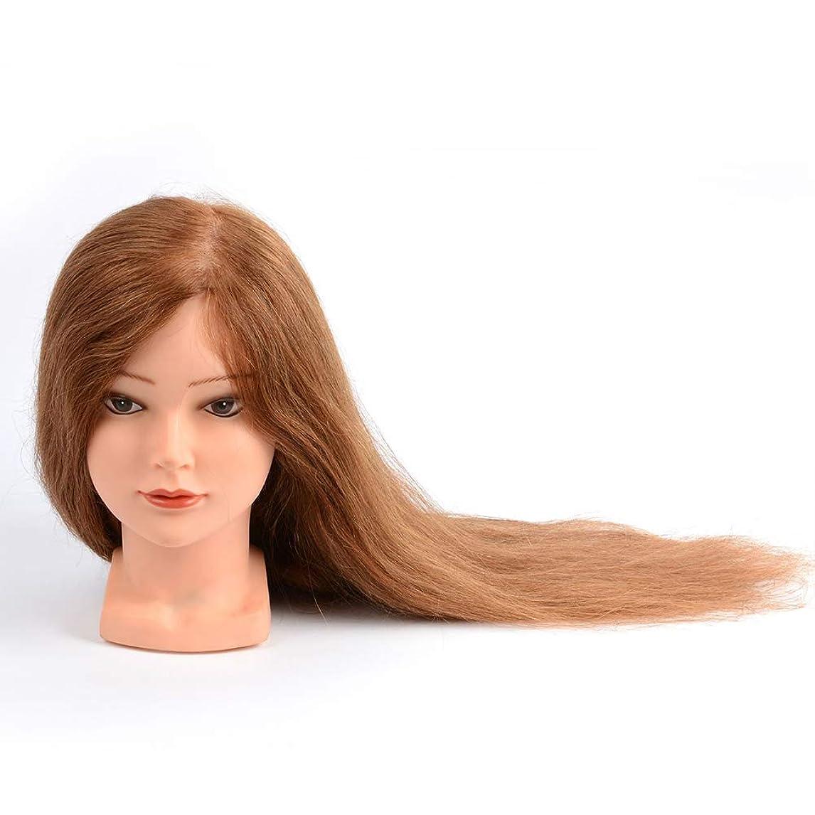 器具ピットピービッシュゴールデンプラクティスマネキンヘッドブライダルメイクスタイリングプラクティスダミーヘッドヘアサロン散髪指導ヘッドは染めることができます漂白
