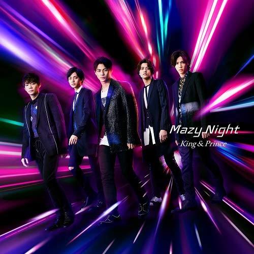 Mazy Night(初回限定盤A)(DVD付)