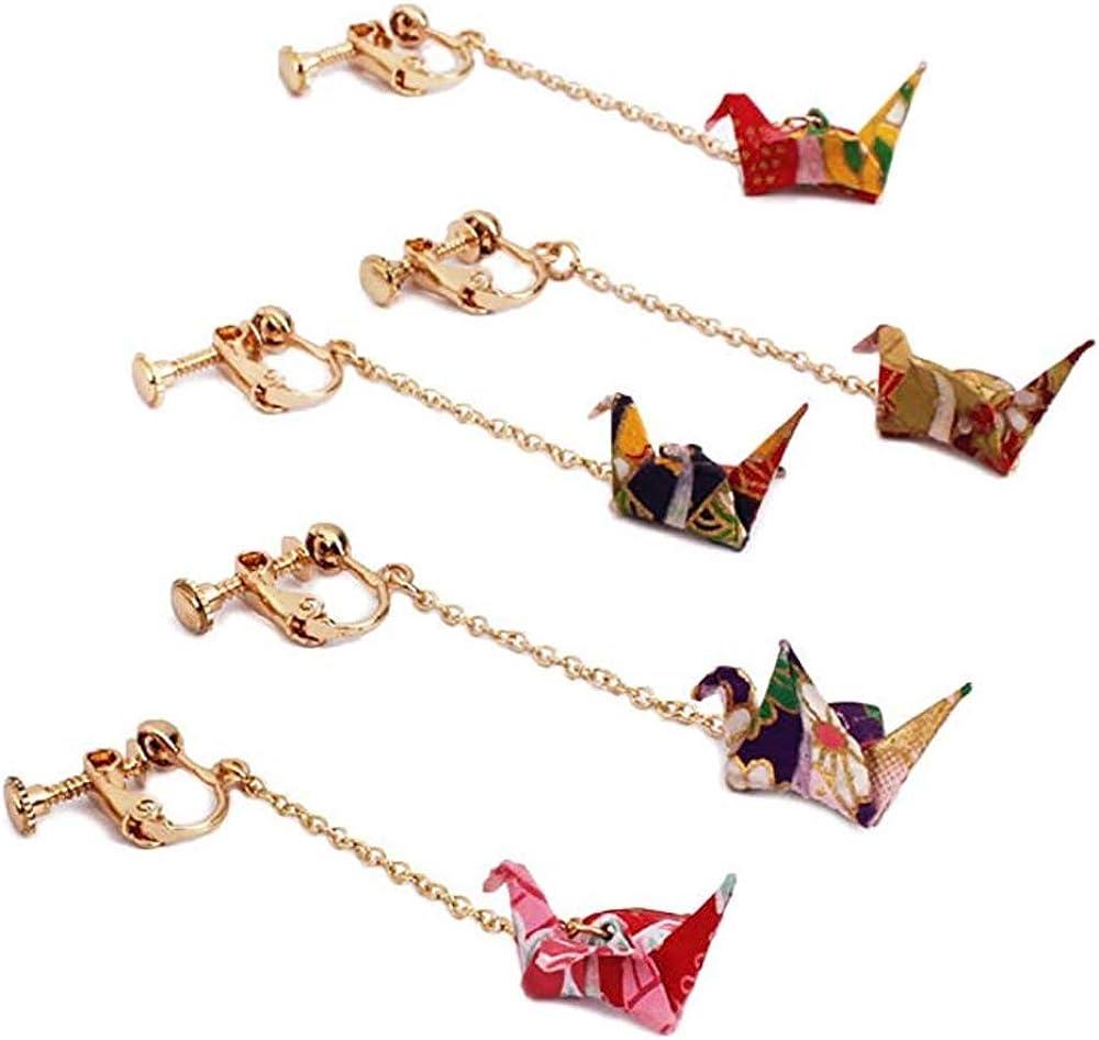 CutieJewelry Origami Crane Bird Dangle for Women or Girls Cute Pretty Earrings Clip On Screw Backs