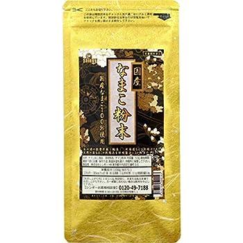 国産なまこ粉末 50g 一切無添加の国産天然なまこを100%特殊製法で粉末化しています。 毎日の健康に 若々しく 美容 活力 魚介 うまみ おいしい 特殊製法