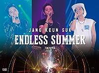 JANG KEUN SUK ENDLESS SUMMER 2016 DVD(TOKYO ver.)