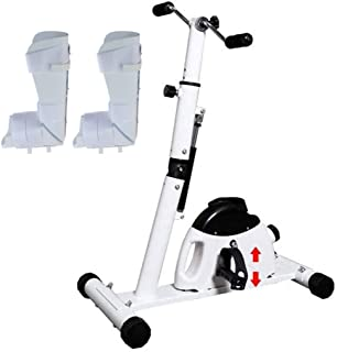 ペダル エクササイザー アームとフット、リハビリテーション自転車 調節可能な抵抗ストローク 不全片麻痺リハビリ機器 ポータブル エクセサー バイク 高齢者および高齢者のアームとレッグ エクセサーザー