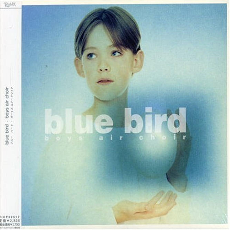 Blue Bird by Boys Air Choir (1999-04-21)