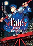 Fate/stay night (Heaven's Feel), Tome 6