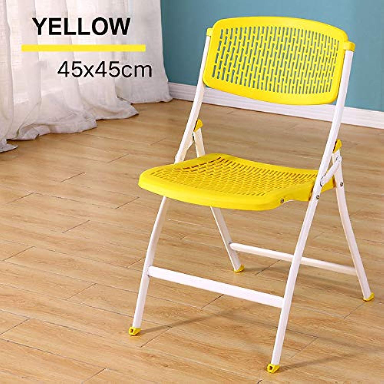 Plastic Folding Chair Molded,Furniture Multicolor Backrest Capacity Premium,Yellow