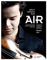 BACH - Aria de la Suite en Re Mayor (BWV:1068) para Violin (Kim)