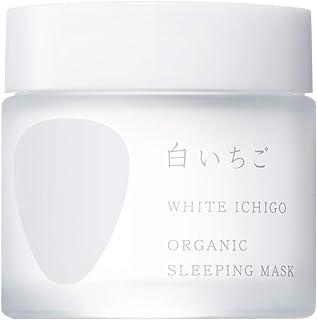 WHITE ICHIGO オーガニック スリーピング マスク <ジェルマスク> 50g