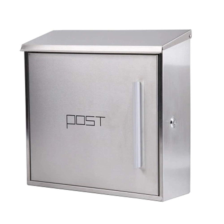 RMJAI メールボックス ロックが付いているステンレス鋼のレターボックスの防雨郵便箱のバンガローの提案箱屋外の受信箱