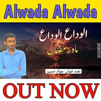 Alwada Alwada Mahe Ramza