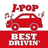 J‐POP BEST DRIVIN Red