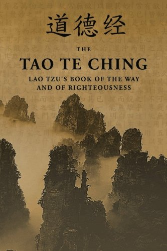 Compare Textbook Prices for Tao Te Ching  ISBN 9781537196473 by Tzu, Lao