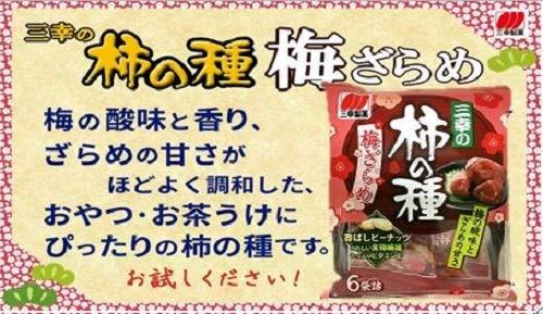 三幸製菓三幸の柿の種梅ざらめ131g×12個