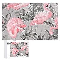ヴィンテージフラミンゴの葉 Vintage Flamingos Leaves 1000個の 木製ピース ジグソーパズル ワンピース (50x75cm) ジグソーピース 立体パズル 木製のパズルの 減圧玩具ギフト 木のおもちゃ 大人 ピースジグソーパズル