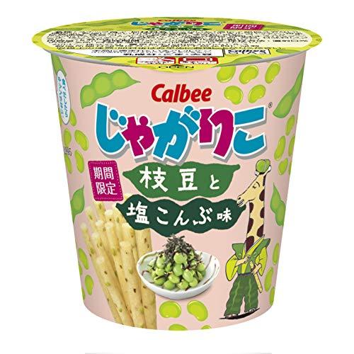 カルビー じゃがりこ 枝豆と塩こんぶ味