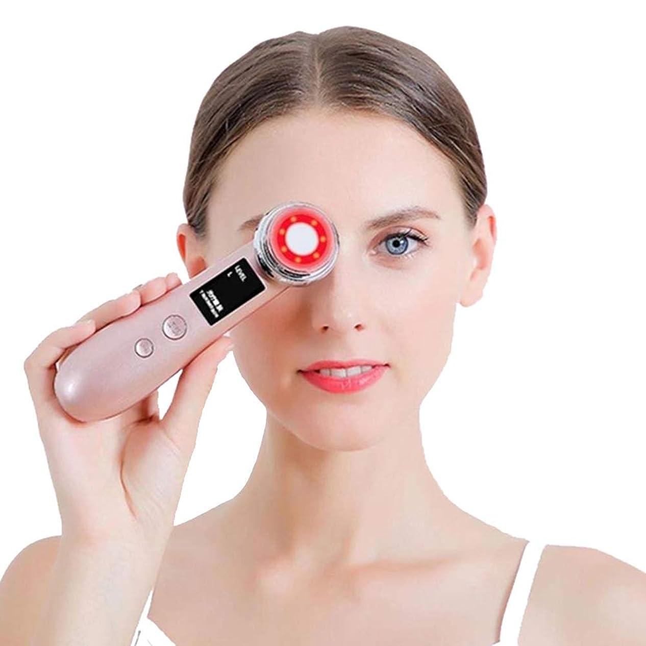 慢な研磨侵略イオントフォレーシスはLEDの色美容機器美容インポートインストゥルメント?アイ輸入機器の電気マッサージ引き締め肌のスキンケアマッサージ