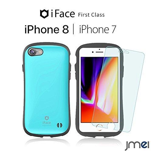 iPhone8 ケース iFace First Class エメラルド ガラスフィルム セット アイフォン8 カバー 耐衝撃 アイフォン ブランド アイフェイス iphoneケース simフリー スマホ カバー スマホケース スマートフォン