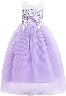 YLQ 子供用スカート子供用ドレスふわふわドレス2019子供用ドレスロングスカートクリスマス (色 : 紫の, サイズ : 130cm)