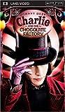 チャーリーとチョコレート工場[UMD Video]