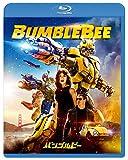 バンブルビー [Blu-ray]