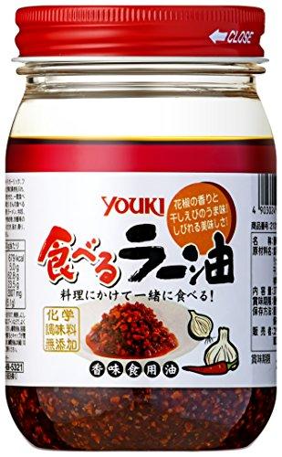 ユウキ『食べるラー油』