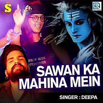 Sawan Ka Mahina Mein