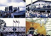 [レトロ写真4枚セット] 1970年 大阪万博博覧会 Expo70 (サイズ L判 8.8x12.6cm) 5