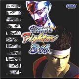 Virtua Fighter 3 -