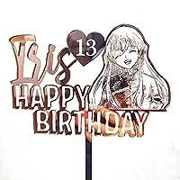 パーティー 鬼滅の刃 誕生日 飾り付け ケーキ 旗を立てる アクリル パーティー セット 漫画 アニメ 面白い 可愛い キャラクター 2 子供 男の子 女の子 happy birthday (6)