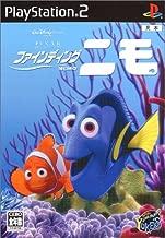 Finding Nemo [Japan Import]