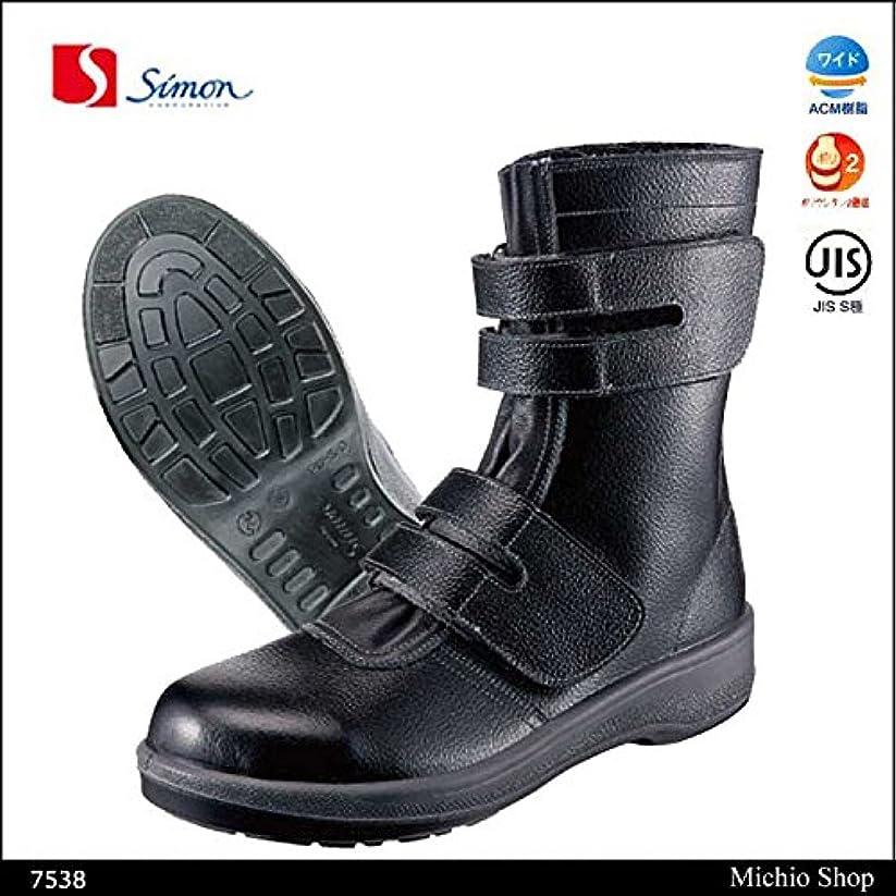 一緒ピーク奨励シモン 安全靴 長編上靴マジック式 ポリウレタン2層底 7538 (7500シリーズ)Color:黒 28.0