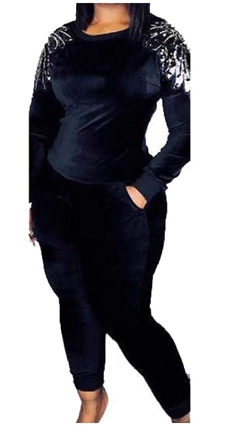 叫ぶ武装解除ハイキングCandiyer 女性セクシーなスパンコールは、イブニングクラブトップとスウェットパンツの服装をパッチ